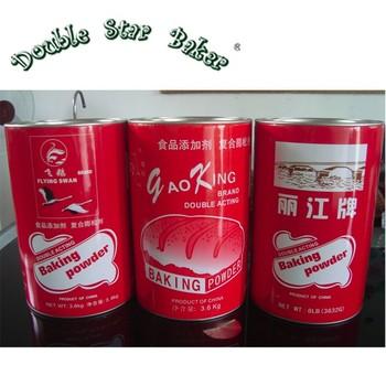 Bicarbonate Soda Baking Powder Uses Make Cake - Buy Palm Kernel Cake  Price,Small Chocolate Cake Recipe,Kokuryu Summer Cake Product on Alibaba com