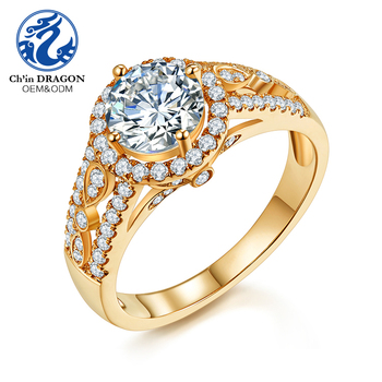 2 Gram Gold Men S Ring Dubai Gold Engagement Rings Gold Design For