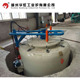 Industrial electric steel dies and gear pit type hardening furnace