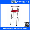 XQ-540 Modern PU Seat Dining or Leisure Cheap Metal Bar Stool with Four Legs and Backrest