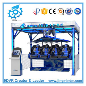 2018 Indoor amusement 9d flying cinema equipment, 9d vr fly motion simulator seat game machine for sale