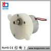 Micro Plastic Gear Motor with Gearbox for Toys