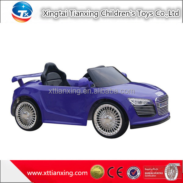China New Products Kids 12v Electric Car Kid Ride On Car/four ...