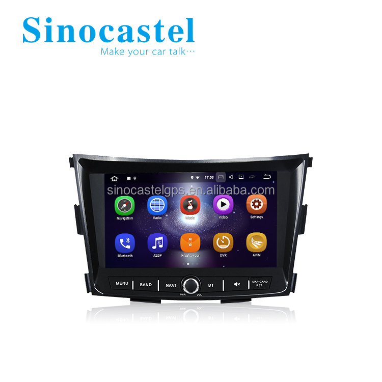 Android 7.1.1 Car Radio With GPS Multimedia System For Ssangyong Tivoli 2016