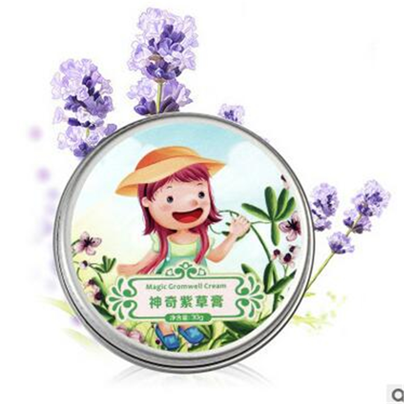 5pcs lot Baby Anti mosquito Bites Itch Cream Baby Ointment AFY Magical Lithospermum Ointment Prevent Allergy