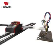 portable hugong cnc plasma cutting machine price in india cutter for sale EHNC-1500W-J-3 China Huawei quality