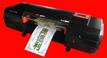 ADL-330B Digital Printing Press