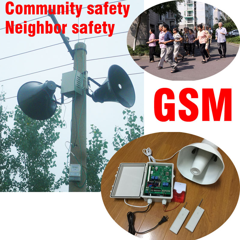 GSM SMS Community safety box /GSM public safety system with Propaganda Horn voice <strong>alarm</strong>