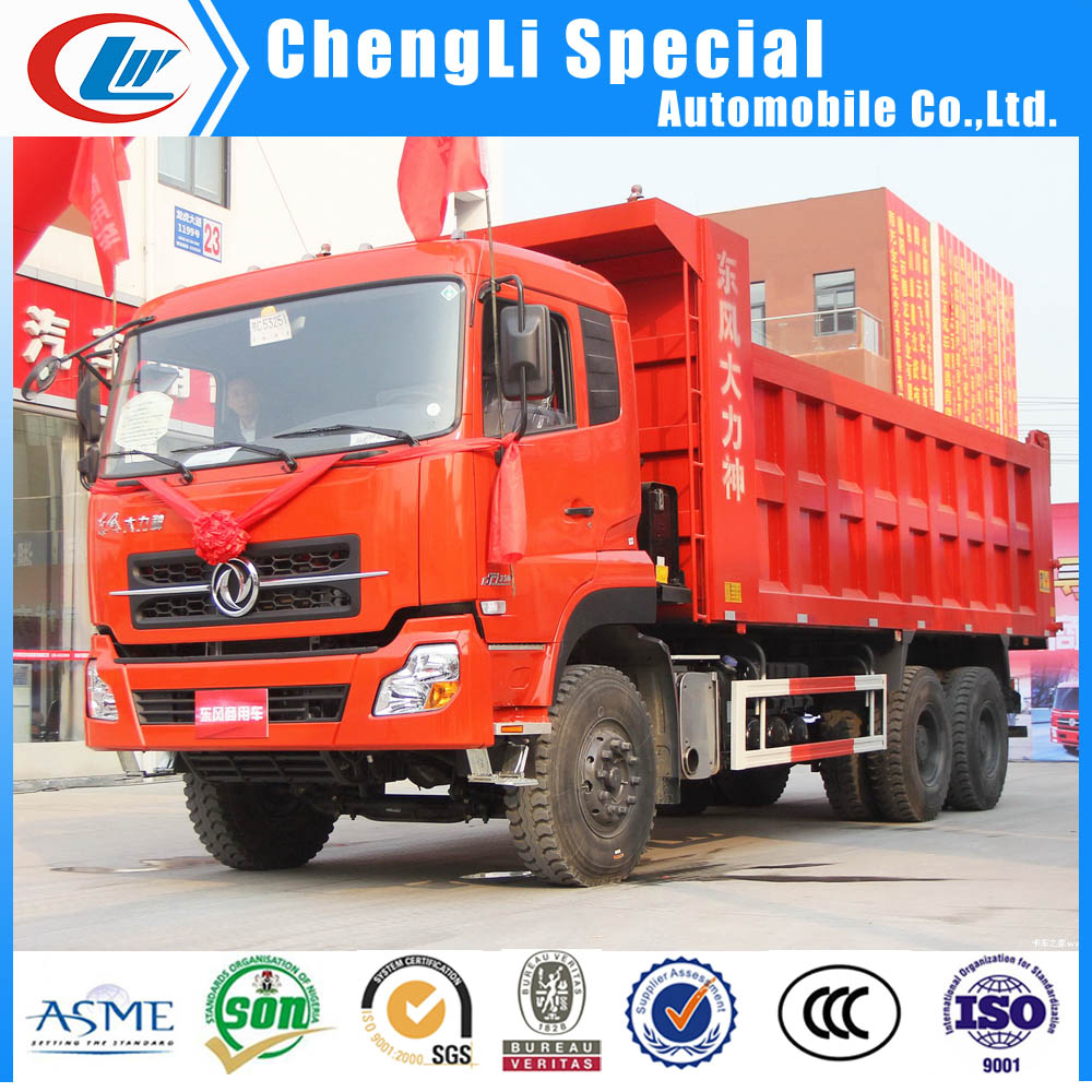 15 cubic meter truck 15 cubic meter truck suppliers and manufacturers at alibaba com