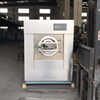 /product-detail/commercial-laundry-equiment-25kg-washer-extractor-washing-machine-for-sale-62153227327.html