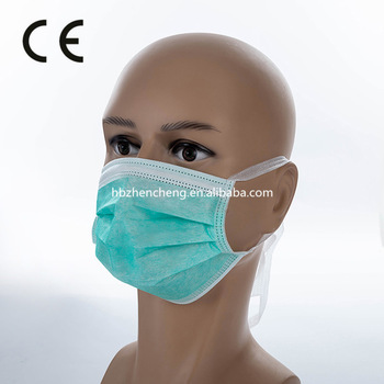 medial surgical mask