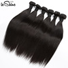 /product-detail/alibaba-stock-price-100-virgin-brazilian-remy-hair-extensions-silky-straight-human-hair-free-shipping-60727098328.html