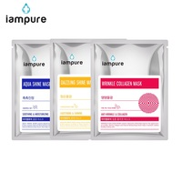 Korean face mask iampure KWAVE mask Cellulose