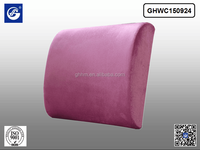 Colorful Memory Foam Car Waist Cushion Seat Cushion