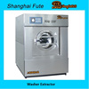industrial laundry washing machine for sale