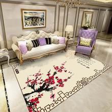 Alibaba горячая Распродажа, Высококачественный традиционный китайский ковер, нескользящий противообрастающий ковер для гостиной, спальни, го...(Китай)