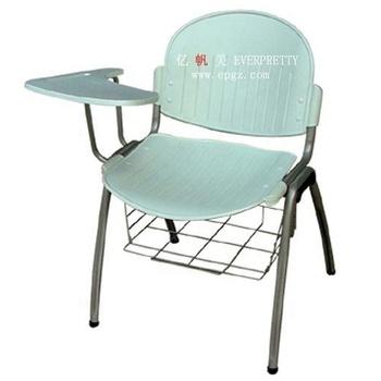 Nursery School Chairs With Pad Kids