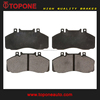 D1062 GDB481 29835 Ceramic brake pads For MERCEDES BENZ