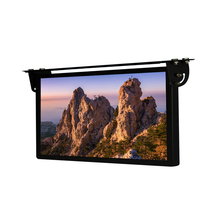 22 Inch Bus LCD Player, TV Monitor For Car, Bus LCD Advertising Display