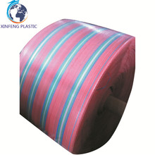 PP Polypropylene Fabric Roll, PP Woven Fabric Roll ,PP Fabric for sale