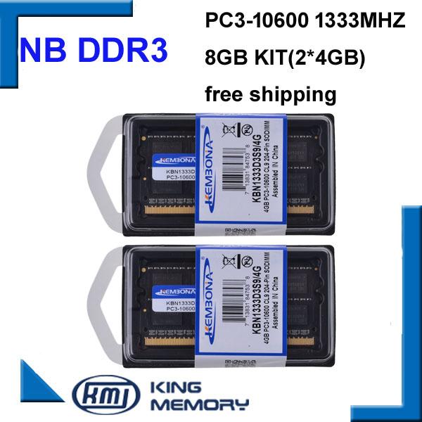 DDR3(2X4GB)1333   201