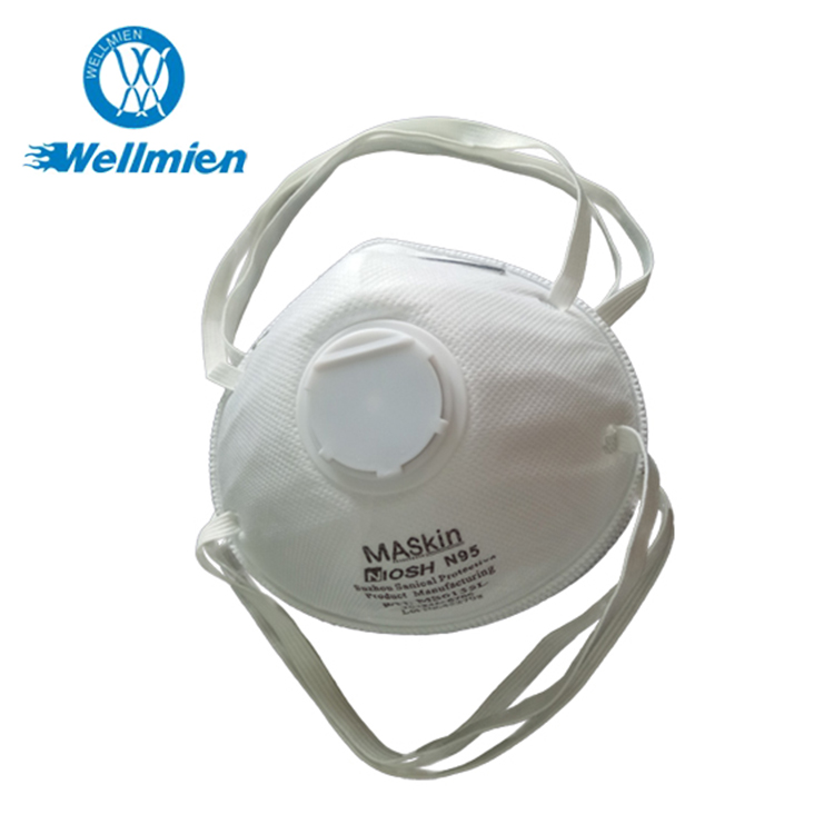 dust mask with respirator