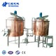 Attractive Appearance Beer Equipment Red Copper Fermentation Tanks F or Sale