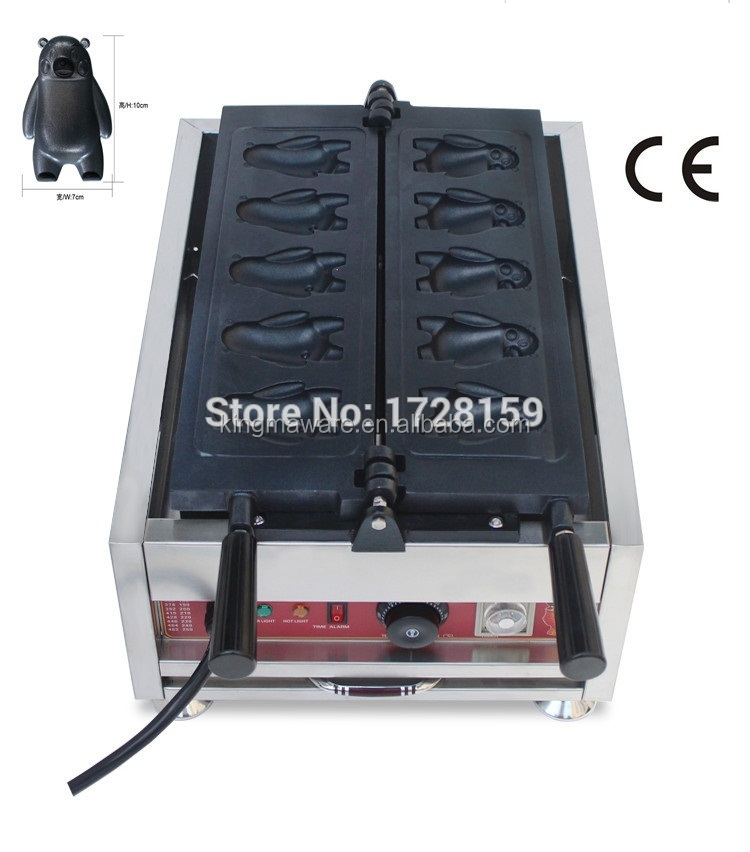 NOUVEAU! utilisation commerciale 110 V/220 V Électrique animal en ...