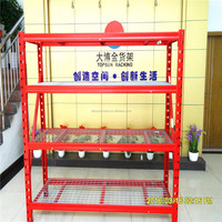 China supplier high quality low price metal storage shelf / sample shelves