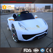 hot sale kid car/kids electric car beauty salon equipm