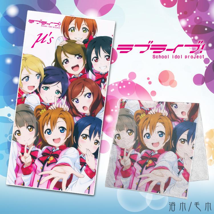 Removing Shower Towel Anime: Anime Love Live Towel Lovelive Body Bath Bathroom Beach