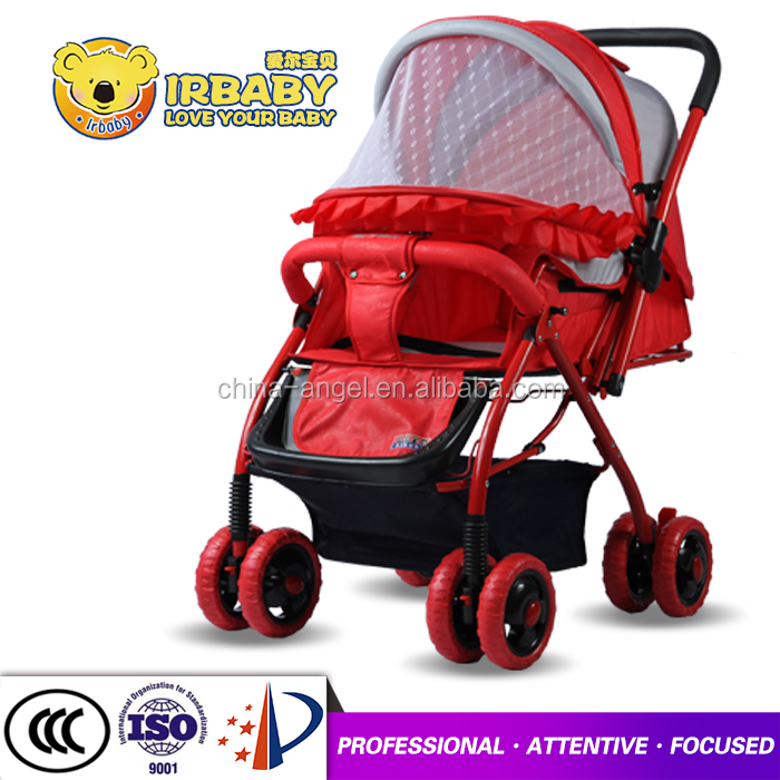 wholesale high quality product baby pram cheap baby trolley price
