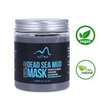 2019 OEM Supply Private Label Israel Dead Sea Mud Face Facial Mask