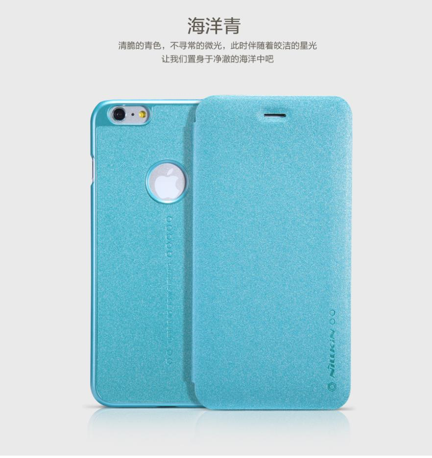 Blue Planet Iphone Case