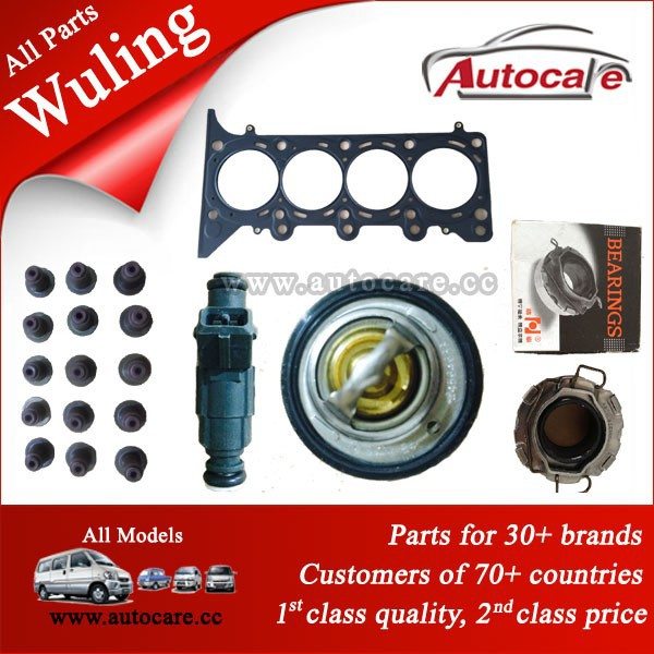 Wuling Rongguang minibus best sell parts