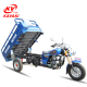 Chinese zongshen motor differential gasoline tricycle 200cc with cheap price
