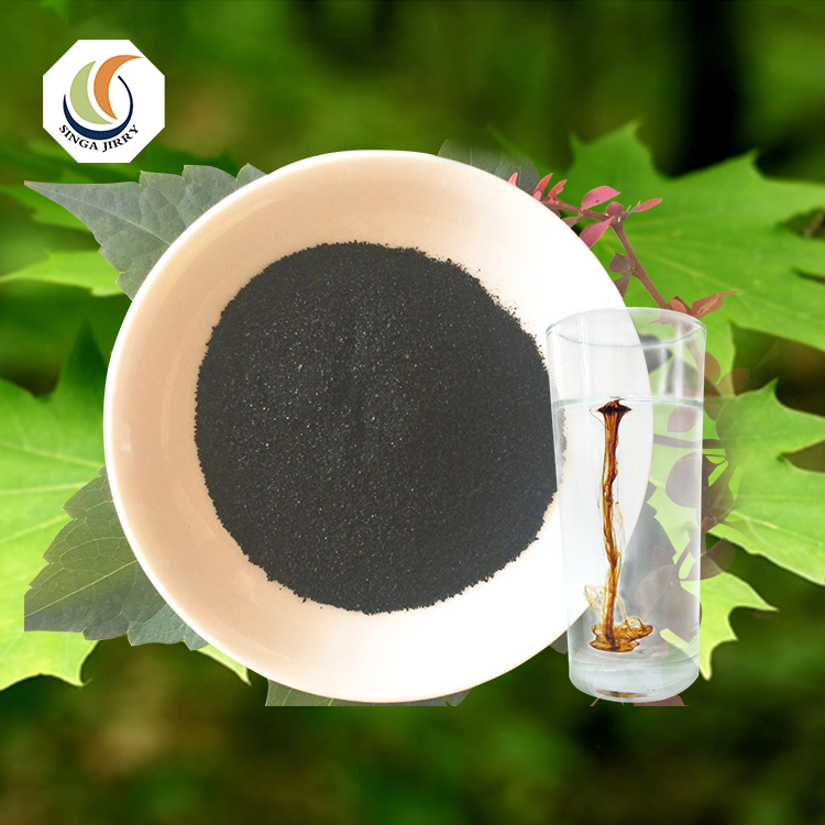 HUMIMASTER 100% water soluble humic acid foliar fertilization