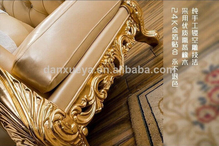 DanXueYa Yellow Classic Living Room Wood Furniture Dubai New Model