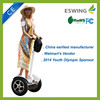Outdoor scooters 1200w light electric 2 wheels ladies scooter