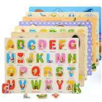 FQ brand hot sale custom wooden educational toy jigsaw 3d puzzle for kids
