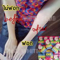 Thiland handmade rainbow whitening soap men use skin white bath soap