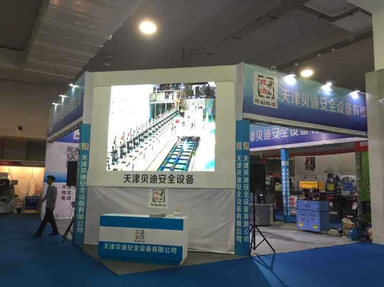 Full Automatic PU Injection Roughening Shoe Making Machine