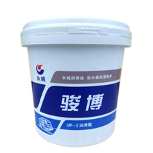 7019-1 extreme pressure high temperature grease