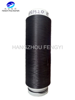 DTY YARN Dope dyed polyester draw texturing polyester yarn 150DTEX/48F