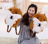 Candice guo Super Q cartoon chubby hamster squirrel plush toy doll backpack shoulder bag birthday gift