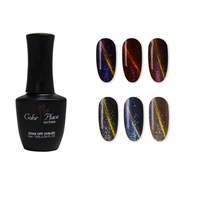 iBelieve 120 colors private label cat eye soak off nail polish uv gel