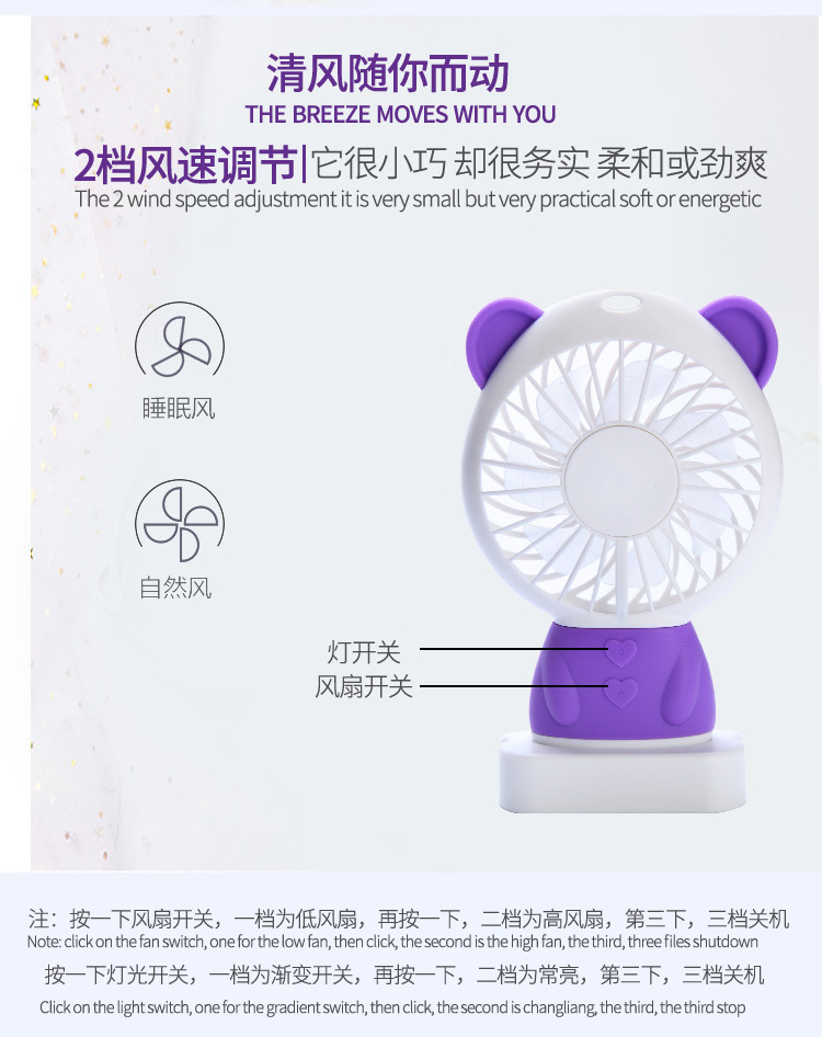 2018 hot sell summer air cooling Lithium Battery usb fan Portable Rechargeable mini usb small fan