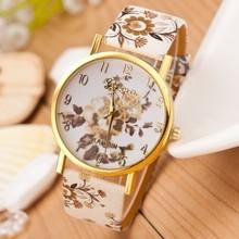 Women Watch 2015 Fashion Casual Colorful Flower Quartz Watch Ladies Geneva Watch Women Trendy Wristwatch Relogio Feminino Clock