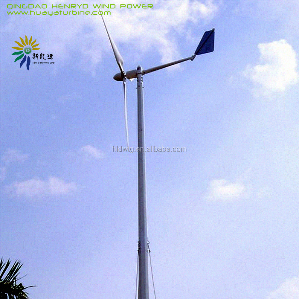 2kw wind generator for home electric generating windmill