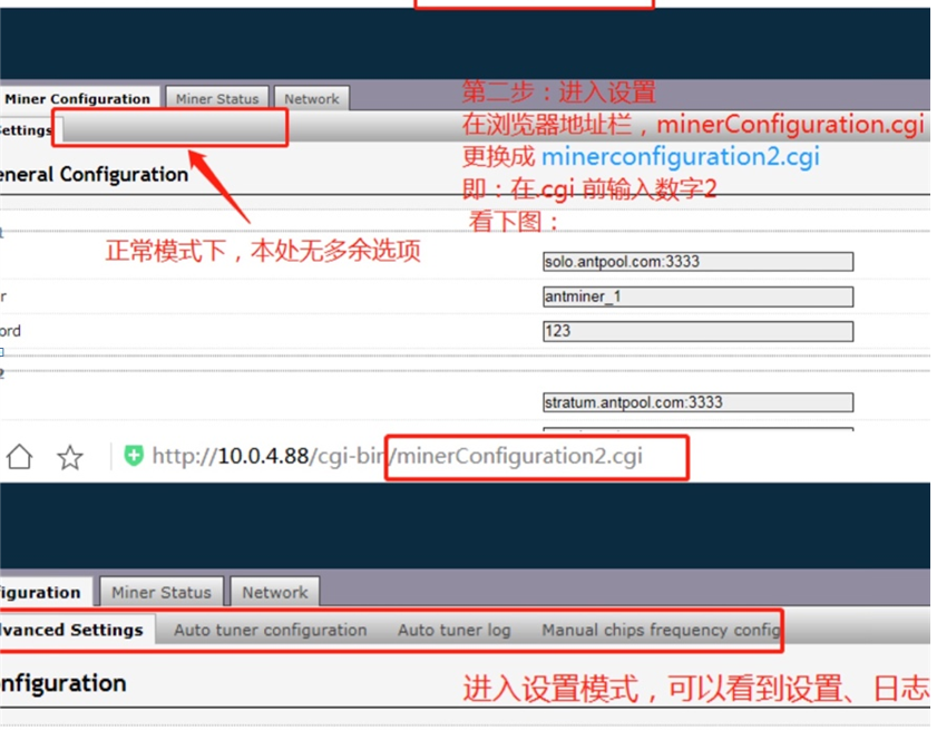 Bitmain Firmware Bitcoin Sh256 Bm1387 Asic Btc Mining S9i Antminer S9 - Buy  Antminer S9,Antminer S9 Ovcerclocking Fireware,Antminer S9 Overclocking